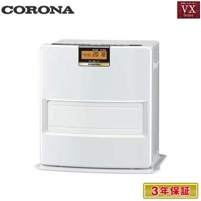 コロナ 石油ファンヒーター VXシリーズ 木造10畳 コンクリート13畳まで FH-VX3618BY-W パールホワイト 暖房器具【送料無料】【KK9N0D18P】
