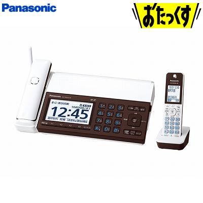 パナソニック デジタルコードレス普通紙ファクス 子機1台付き おたっくす KX-PD915DL-W ピアノホワイト Panasonic【送料無料】【KK9N0D18P】