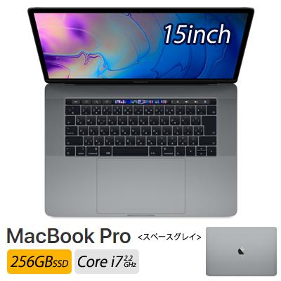 Apple 15インチ MacBook Pro 256GB SSD スペースグレイ MR932J/A Touch Bar搭載モデル,2.2 GHz Intel Core i7 MR932JA アップル【送料無料】【KK9N0D18P】