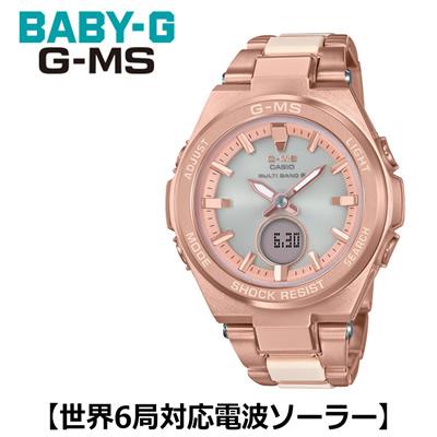 【キャッシュレス5%還元店】【正規販売店】カシオ 腕時計 CASIO BABY-G レディース MSG-W200CG-4AJF 2018年11月発売モデル【送料無料】【KK9N0D18P】