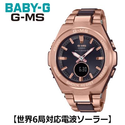 【キャッシュレス5%還元店】【正規販売店】カシオ 腕時計 CASIO BABY-G レディース MSG-W200CG-5AJF 2018年10月発売モデル【送料無料】【KK9N0D18P】