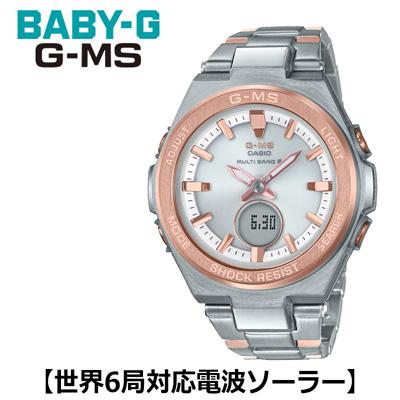 【キャッシュレス5%還元店】【正規販売店】カシオ 腕時計 CASIO BABY-G レディース MSG-W200SG-4AJF 2018年10月発売モデル【送料無料】【KK9N0D18P】
