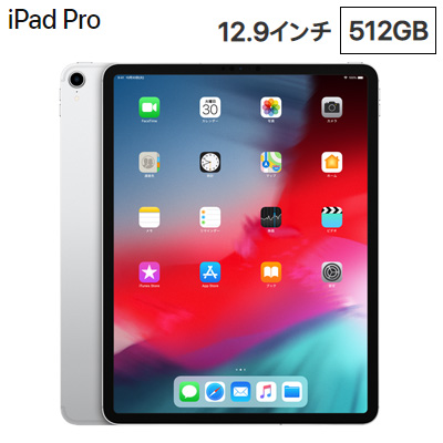 Apple 12.9インチ iPad Pro Wi-Fiモデル 512GB MTFQ2J/A シルバー Liquid Retinaディスプレイ MTFQ2JA アップル【送料無料】【KK9N0D18P】