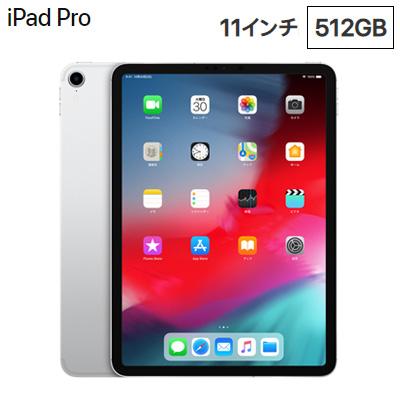 【ポイント最大43倍!~4/16(火)1:59迄※要エントリー】Apple 11インチ iPad Pro Wi-Fiモデル 512GB MTXU2J/A シルバー Liquid Retinaディスプレイ MTXU2JA アップル【送料無料】【KK9N0D18P】