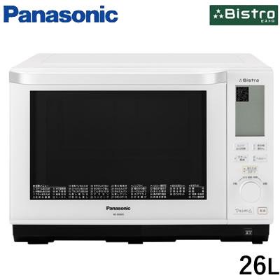 【即納】パナソニック 26L スチームオーブンレンジ ビストロ NE-BS605-W ホワイト【送料無料】【KK9N0D18P】