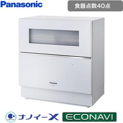 パナソニック 食器洗い乾燥機 食器点数40点 NP-TZ100-W ホワイト【KK9N0D18P】