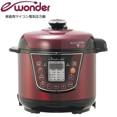 【即納】ワンダーシェフ ewonder 家庭用マイコン 電気圧力鍋 3L OEDA30【送料無料】【KK9N0D18P】