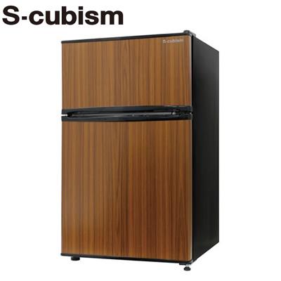 エスキュービズム 90L 冷凍冷蔵庫 2ドア 左右開き対応 RM-90L02DW ダークウッド【送料無料】【KK9N0D18P】