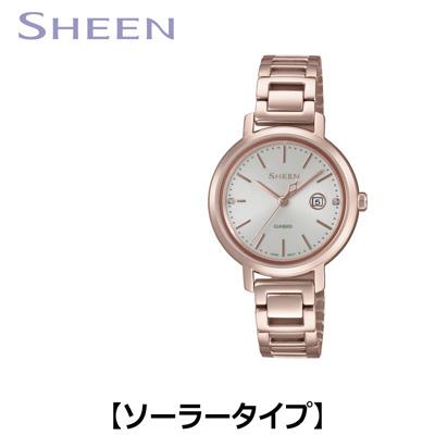 【キャッシュレス5%還元店】【正規販売店】カシオ 腕時計 CASIO SHEEN シーン レディース SHS-4525CG-4AJF 2018年10月発売モデル【送料無料】【KK9N0D18P】
