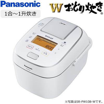 パナソニック 1升炊き 可変圧力IHジャー炊飯器 Wおどり炊き SR-PW188-W ホワイト【送料無料】【KK9N0D18P】