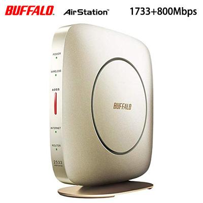 バッファロー 無線LANルーター AirStation 11ac対応 1733+800Mbps Wi-Fi ビームフォーミングEX WSR-2533DHP2-CG シャンパンゴールド【送料無料】【KK9N0D18P】