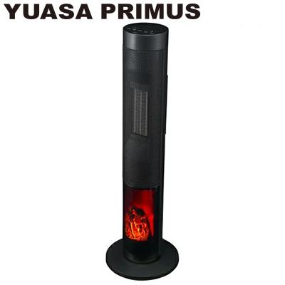 ユアサプライムス 暖炉調セラミックヒーター スリム型 1200W YSL-S123YD-K ブラック YUASA【送料無料】【KK9N0D18P】