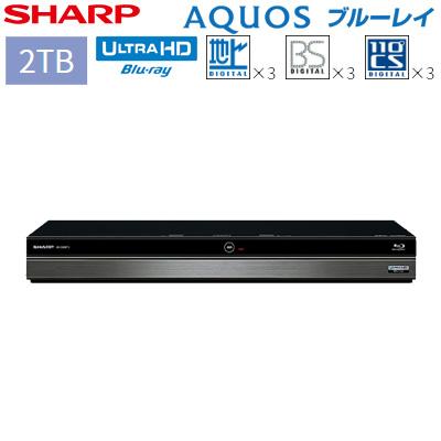 シャープ ブルーレイディスクレコーダー 2TB Ultra HD ブルーレイ トリプルチューナー アクオス ブルーレイ 2B-C20BT3【送料無料】【KK9N0D18P】