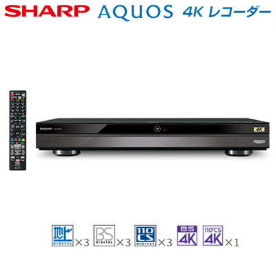 シャープ 4Kチューナー内蔵 ブルーレイディスクレコーダー 3チューナー 2TB アクオス 4Kレコーダー 4B-C20AT3【送料無料】【KK9N0D18P】