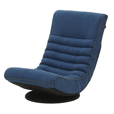 Harmonia ハルモニア リラックスフロアソファ ブルー 83-853 座椅子 完成品 ヤマソロ【送料無料】【KK9N0D18P】