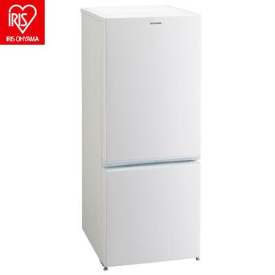 アイリスオーヤマ 冷蔵庫 156L AF156Z-WE【送料無料】【KK9N0D18P】
