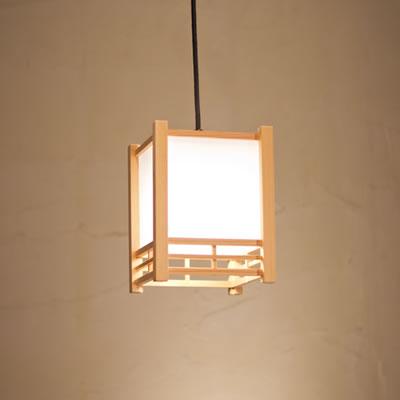 【キャッシュレス5%還元店】新洋電気 和風照明 和室 ペンダントライト 条 jou AP853【送料無料】【KK9N0D18P】
