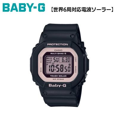 【キャッシュレス5%還元店】【正規販売店】カシオ 腕時計 CASIO BABY-G レディース BGD-5000-1BJF 2019年2月発売モデル【送料無料】【KK9N0D18P】