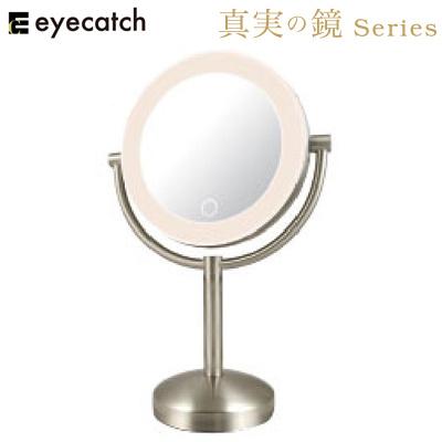 【キャッシュレス5%還元店】アイキャッチ 真実の鏡Luxe 両面ビッグ型 EC012LXAC-5X【送料無料】【KK9N0D18P】