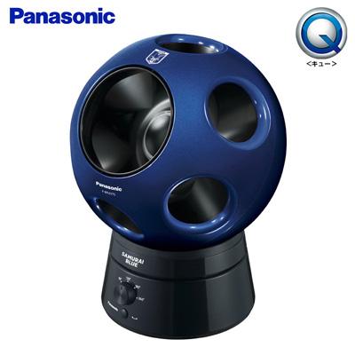 パナソニック 創風機 Q(キュー) LED搭載 扇風機 サーキュレーター F-BR25TS-A サムライブルー【送料無料】【KK9N0D18P】