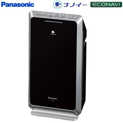 パナソニック 空気清浄機 空清~25畳 ナノイー エコナビ F-PXR55-K ブラック Panasonic【送料無料】【KK9N0D18P】