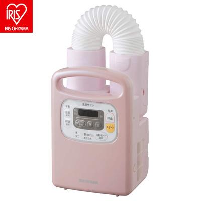 アイリスオーヤマ ふとん乾燥機 カラリエ FK-C3-P ピンク【送料無料】【KK9N0D18P】