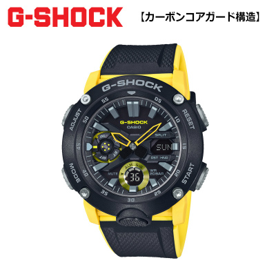 【キャッシュレス5%還元店】【正規販売店】カシオ 腕時計 CASIO G-SHOCK メンズ GA-2000-1A9JF 2019年3月発売モデル【送料無料】【KK9N0D18P】