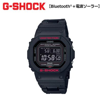 【キャッシュレス5%還元店】【正規販売店】カシオ 腕時計 CASIO G-SHOCK メンズ GW-B5600HR-1JF 2019年2月発売モデル【送料無料】【KK9N0D18P】