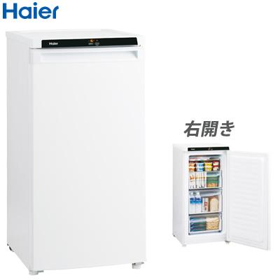 ハイアール Haier 102L 前開き式 冷凍庫 前開き式 1ドア 右開き 直冷式 Haier 冷凍庫 Live Series JF-NU102B-W ホワイト【送料無料】【KK9N0D18P】, ホコタマチ:d0d884c2 --- sunward.msk.ru