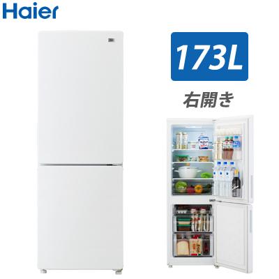 【配送&設置無料】ハイアール 173L Global 冷凍冷蔵庫 Series 2ドア 右開き 耐熱性能天板 冷凍冷蔵庫 Haier Global Series JR-NF173B-W ホワイト【送料無料】【KK9N0D18P】, 朝の目覚めショップ:415748e6 --- sunward.msk.ru