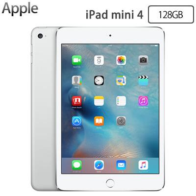 【ポイント最大43倍!~4/16(火)1:59迄※要エントリー】Apple iPad mini 4 Wi-Fiモデル 128GB MK9P2J/A アップル アイパッド ミニ MK9P2JA シルバー 【送料無料】【KK9N0D18P】