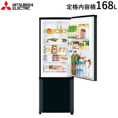 三菱電機 168L 2ドア 右開き 冷蔵庫 MR-P17D-B サファイアブラック【送料無料】【KK9N0D18P】