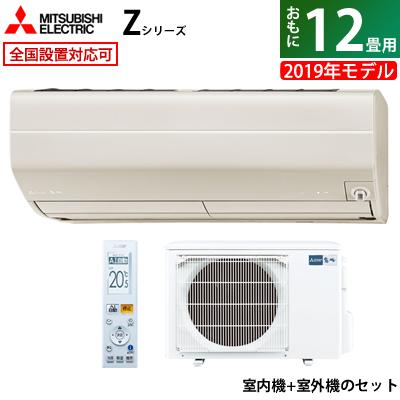 三菱電機 12畳用 3.6kW エアコン 霧ヶ峰 Zシリーズ 2019年モデル MSZ-ZW3619-T-SET ブラウン MSZ-ZW3619-T + MUZ-ZW3619【送料無料】【KK9N0D18P】