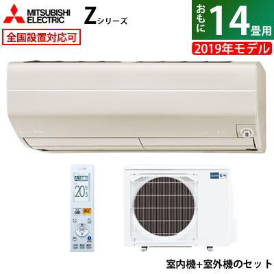 三菱電機 14畳用 4.0kW 200V エアコン 霧ヶ峰 4.0kW 14畳用 Zシリーズ 2019年モデル ブラウン MSZ-ZW4019S-T-SET ブラウン MSZ-ZW4019S-TMUZ-ZW4019S【送料無料】【KK9N0D18P】, フルビラグン:e954a36f --- sunward.msk.ru