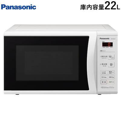 パナソニック 22L 単機能 電子レンジ NE-E22A2-W ホワイト【送料無料】【KK9N0D18P】