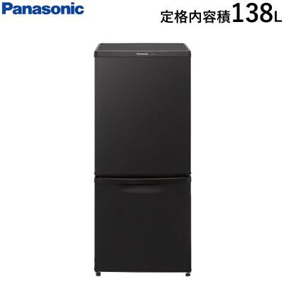パナソニック 138L 2ドア 右開き 冷蔵庫 NR-B14BW-T マットビターブラウン【送料無料】【KK9N0D18P】