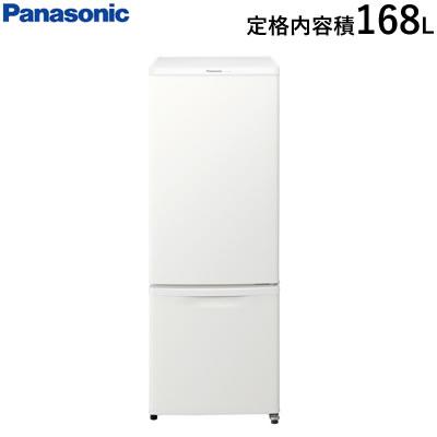 パナソニック 冷蔵庫 168L 2ドア 右開き 冷蔵庫 NR-B17BW-W マットバニラホワイト【送料無料 2ドア】 NR-B17BW-W【KK9N0D18P】, Aqua Angel:f7c57258 --- sunward.msk.ru