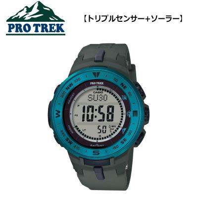 【キャッシュレス5%還元店】【正規販売店】カシオ 腕時計 CASIO PROTREK メンズ PRG-330-2AJF 2019年3月発売モデル【送料無料】【KK9N0D18P】