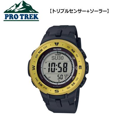 【キャッシュレス5%還元店】【正規販売店】カシオ 腕時計 CASIO PROTREK メンズ PRG-330-9AJF 2019年3月発売モデル【送料無料】【KK9N0D18P】