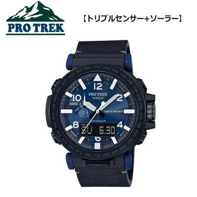 【キャッシュレス5%還元店】【正規販売店】カシオ 腕時計 CASIO PROTREK メンズ PRG-650YL-2JF 2019年3月発売モデル【送料無料】【KK9N0D18P】