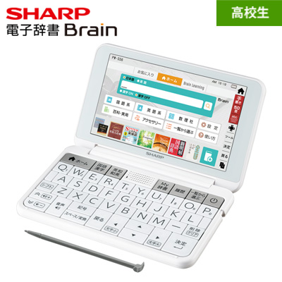 シャープ カラー電子辞書 ブレーン Brain 高校生モデル PW-SS6-W ホワイト系【送料無料】【KK9N0D18P】