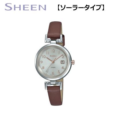 【キャッシュレス5%還元店】【正規販売店】カシオ 腕時計 CASIO SHEEN レディース SHS-D200L-4AJF 2019年2月発売モデル【送料無料】【KK9N0D18P】