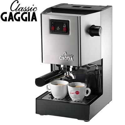 GAGGIA ガジア コーヒーメーカー Classic クラシック SIN035【送料無料】【KK9N0D18P】