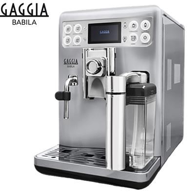 GAGGIA ガジア コーヒーメーカー Babila バビラ SUP046DG【送料無料】【KK9N0D18P】