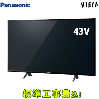 【配送&設置無料】パナソニック 43V型 4Kチューナー内蔵 液晶テレビ ビエラ GX750シリーズ TH-43GX750-SETUP 【送料無料】【KK9N0D18P】