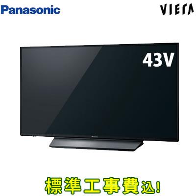 【配送&設置無料】パナソニック 43V型 4Kチューナー内蔵 液晶テレビ ビエラ GX850シリーズ TH-43GX850-SETUP 【送料無料】【KK9N0D18P】