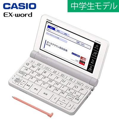 カシオ 電子辞書 エクスワード EX-word 中学生モデル XD-SR3800WE ホワイト【送料無料】【KK9N0D18P】