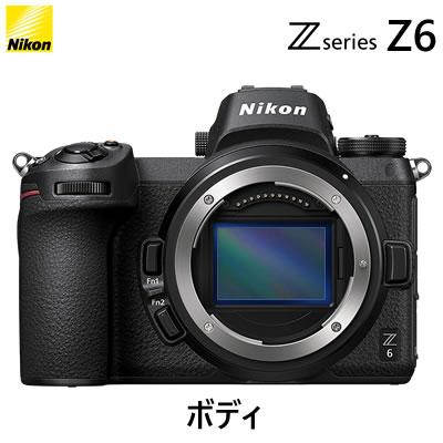 【キャッシュレス5%還元店】ニコン フルサイズミラーレスカメラ Z6 ボディ Z6-BODY【送料無料】【KK9N0D18P】