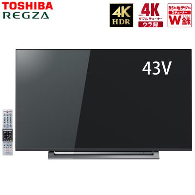 【即納】東芝 43V型 4Kチューナー内蔵 液晶テレビ レグザ M530Xシリーズ ウラ録 43M530X【送料無料】【KK9N0D18P】
