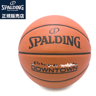 代引き手数料無料 送料無料 正規販売店 スポルディング NBA公認 ダウンタウン アウトレット KK9N0D18P バスケットボール 76-499J 7号球 ●手数料無料!!
